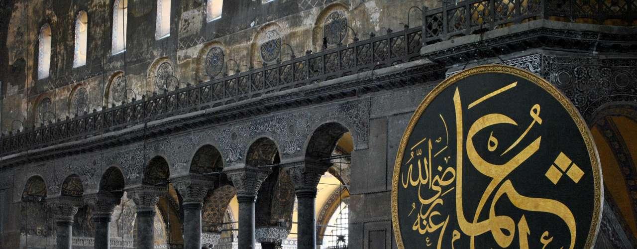 No museu é possível contemplar a arte em cerâmica e a caligrafia otomana