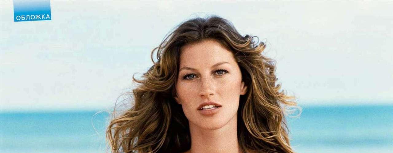 Em 2011, Gisele foi destaque da edição de julho da revista GQ russa. Ela posou sem roupa sentada na areia de uma praia