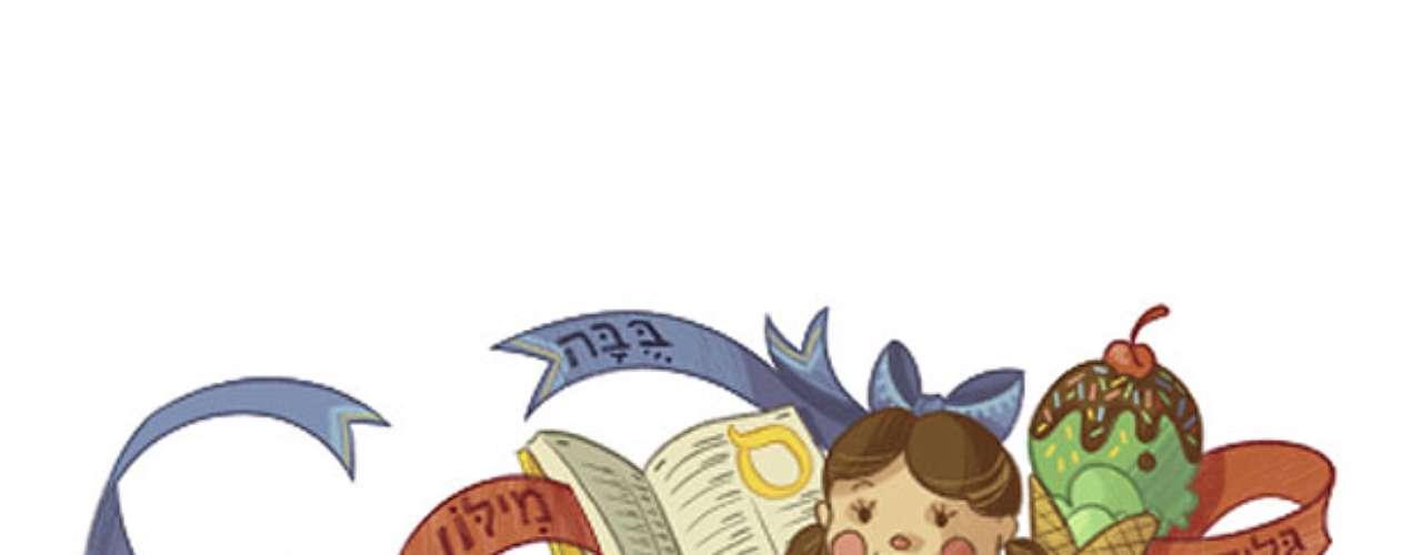 7 de janeiro - 155º aniversário de Eliezer Ben Yehuda, lingüista que reconstruiu a língua hebraica (Israel)