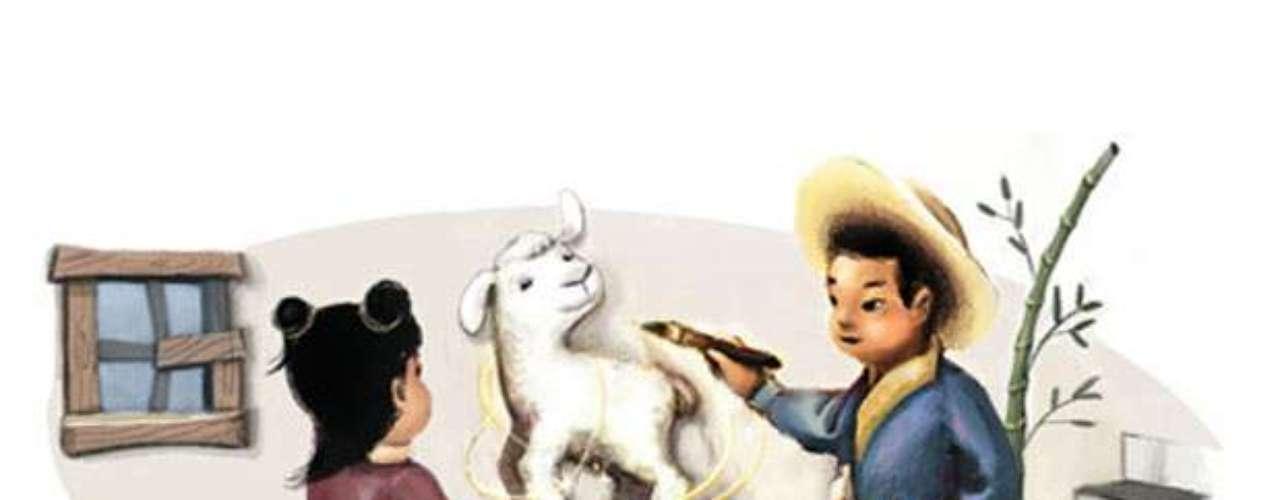 9 de abril - 85º aniversário de Hong Xun Tao (Jong Kong)