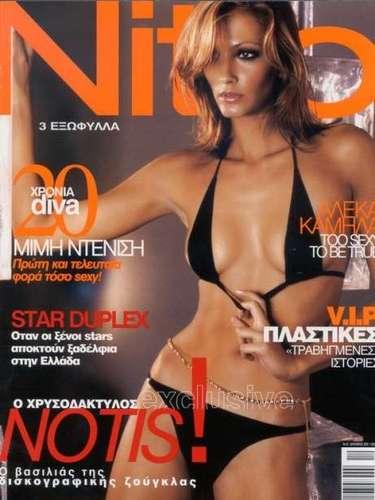 64ª: Aleka Kamila - modelo, noiva do ex-jogador de basquete Peja Stojakovic