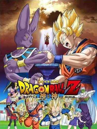 Em 'Dragon Ball Z: A Batalha dos Deuses', após dormir por 15 anos, o deus da destruição Bills desperta e logo fica surpreso ao saber que Freeza havia sido derrotado por um jovem sayadin chamado Goku. Não demora muito para que ele e seu mestre partam para encontrá-lo, ainda mais após Bills lembrar de um sonho que teve envolvendo um duelo épico com um deus super sayadin que ninguém jamais ouviu falar. Ao encontrá-lo, Goku fica animado em enfrentá-lo num duelo, mas logo percebe que seus poderes são ínfimos perto do poderio de Bills.Na foto, o pôster japonês