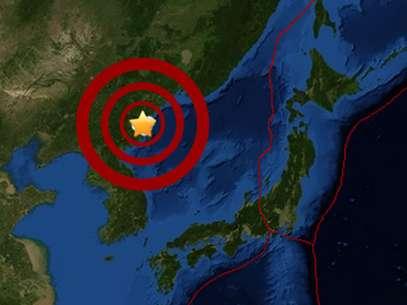 El Servicio Geológico de los Estados Unidos cifró en 4.9 grados Richter la magnitud del sismo. Foto: USGS