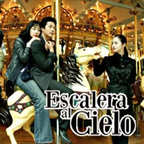 Foto: 'Escalera Al Cielo' / Sitio oficial / Terra