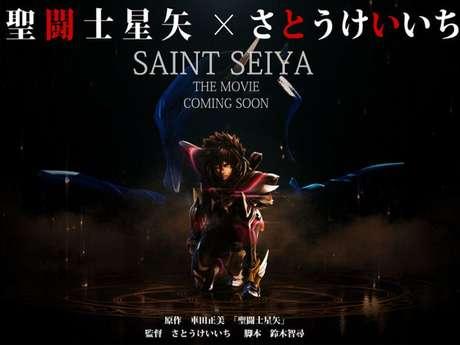 Publicidad de la película de Los Caballeros del Zodiaco difundida en Japón en 2012.