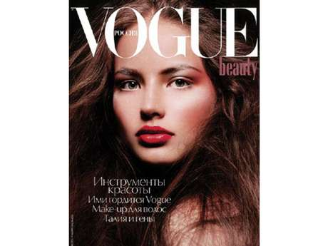 Foto: Vogue Rusia