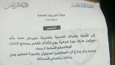 Carta entregue pelo EI a servidores públicos com convocação para cursos