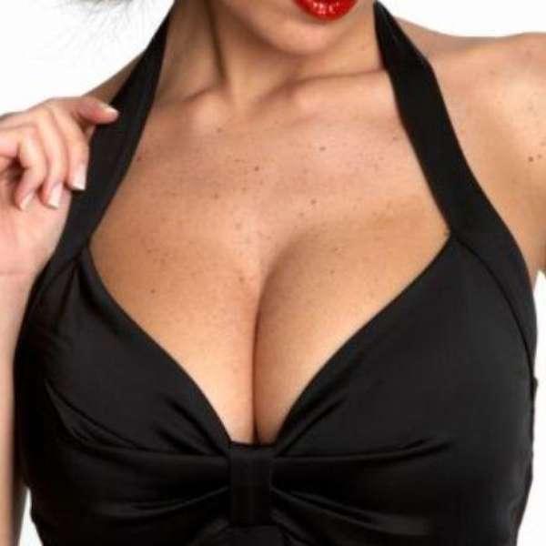 Comprar potenciador de pecho online - Eroticplaynet
