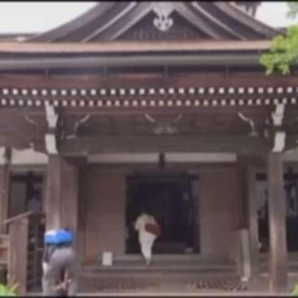 Koyasan un lugar para meditar entre monta as - Un lugar para meditar ...