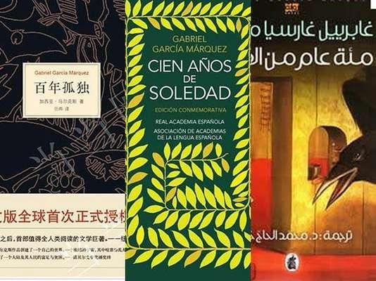 En el marco del cumpleaños número 85 del Nobel literario Gabriel García Márquez, aquí las portadas de su reconocida obra 'Cien años de soledad' y sus versiones en el mundo.
