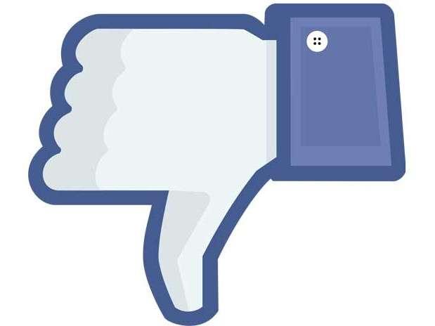 Polícia investiga racismo contra casal mineiro no Facebook
