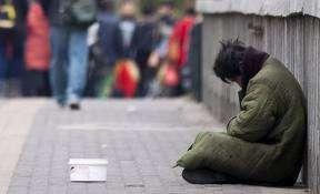 Pobreza en el Mundo. Foto: EFE en español