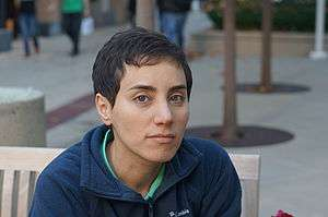 Maryam Mirzakhani acredita que é questão de tempo até outras mulheres receberem o prêmio Foto: Divulgação
