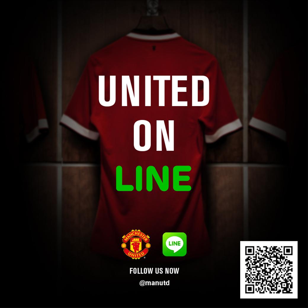 LINE/ManchesterUnited