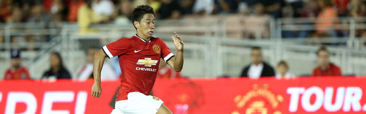 Shinji Kagawa, jugador del United Foto: Getty Images