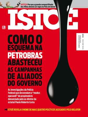 Luís Roberto Barroso cassou liminar de juíza cearense que impedia a circulação da edição de IstoÉ desta semana Foto: IstoÉ