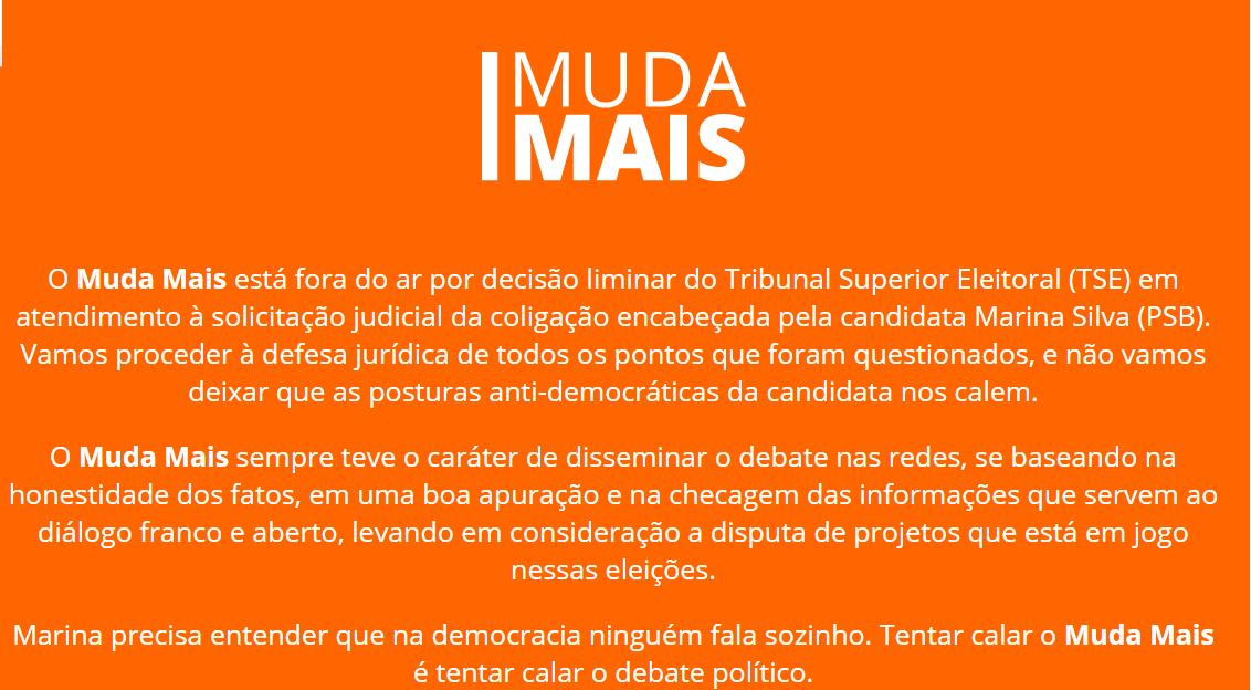 """Site """"Muda Mais"""", que apoia a reeleição de Dilma Rousseff (PT), foi tirado do ar após decisão do TSE acompanhar pedido da coligação de apoio a candidata Marina Silva (PSB) Foto: Reprodução"""