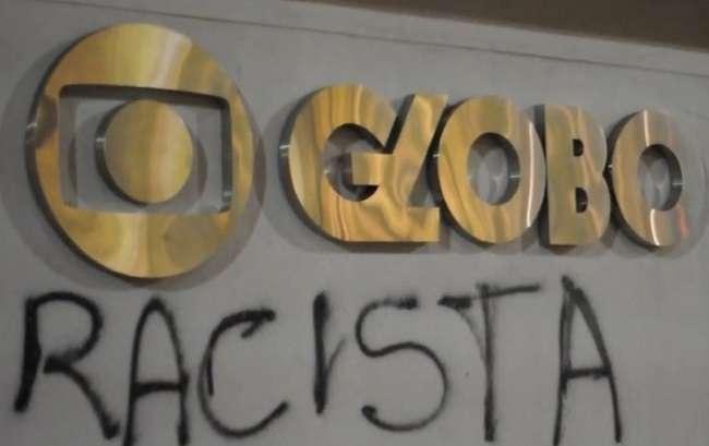 Estúdios da Globo são pichados em protesto Foto: Diário de S. Paulo