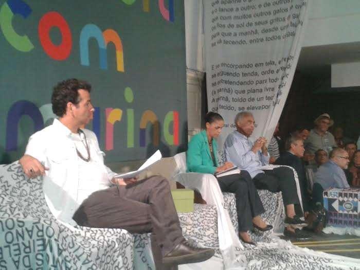 Em evento organizado pelo ator Marcos Palmeira, o músico Gilberto Gil apresentou uma composição em apoio à candidato do PSB à Presidência, Marina Silva Foto: Juliana Prado/Especial para Terra
