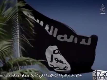Las autoridades de inteligencia estadounidense estiman que más de un centenar de estadounidenses han viajado a Oriente Medio para cruzar la frontera hacia Siria y unirse a milicias yihadistas, entre ellas el Estado Islámico. Foto: YouTube