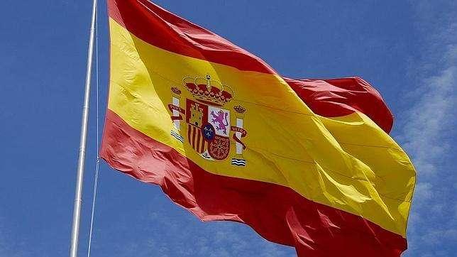 Bandera de España. Foto: Archivo