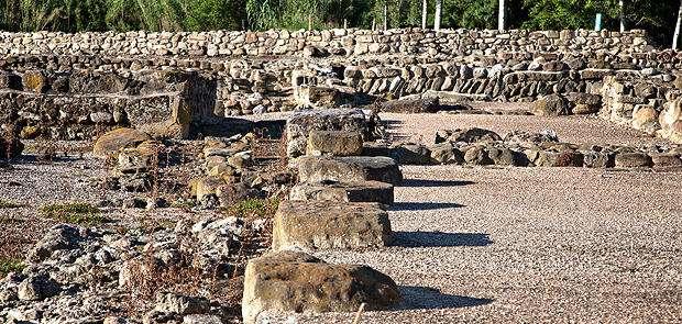 Yacimiento romano de Vilauba Foto: arqueoxarxa.cat