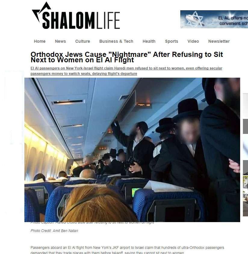 Israel Airlines anunció que estudiará el caso tras las quejas de los usuarios, Foto: Shalomlife.com