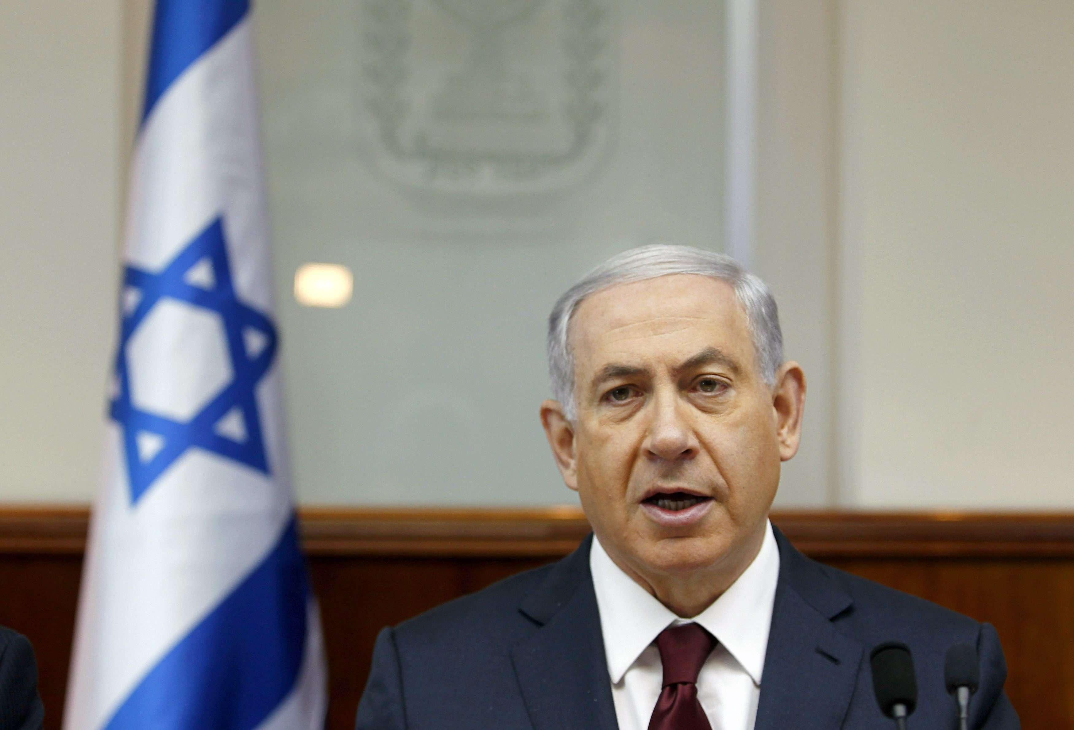El presidente de Israel, Benjamin Netanyahu. Foto: EFE en español
