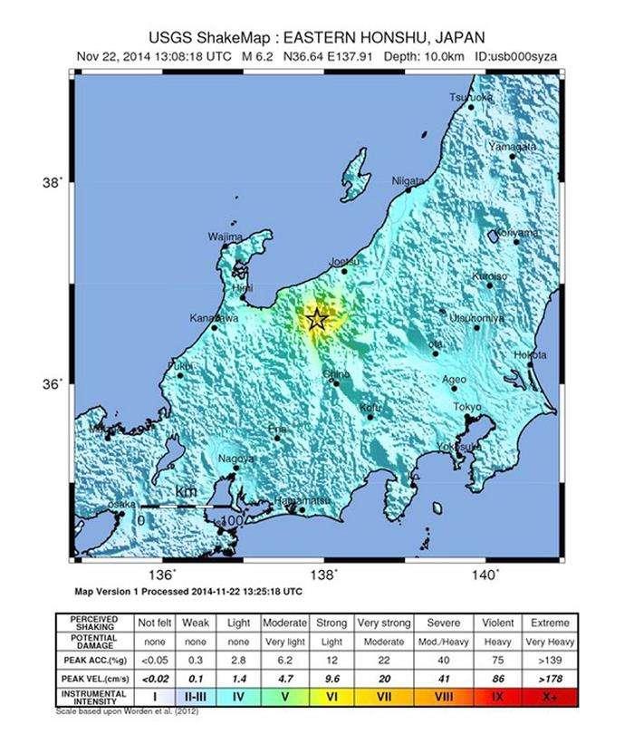 El terremoto fue en Nagano, en el centro de Japón. Foto: EFE en español