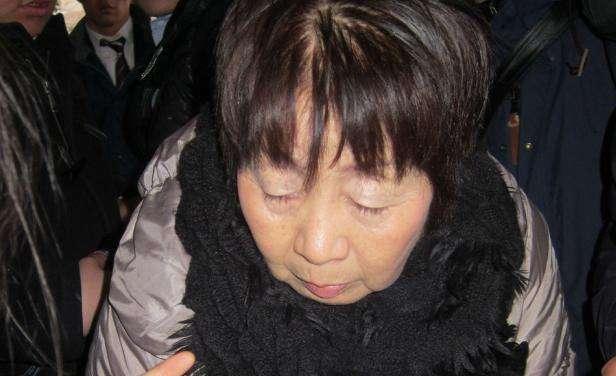 Las sospechas contra Chisako Kakehi comenzaron en diciembre pasado, tras la muerte de su quinto esposo. Foto: AFP en español
