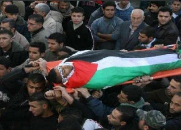 O palestino foi morto por Forças israelenses neste domingo, após 50 dias do acordo de trégua entre Israel e Hamas Foto: Twitter