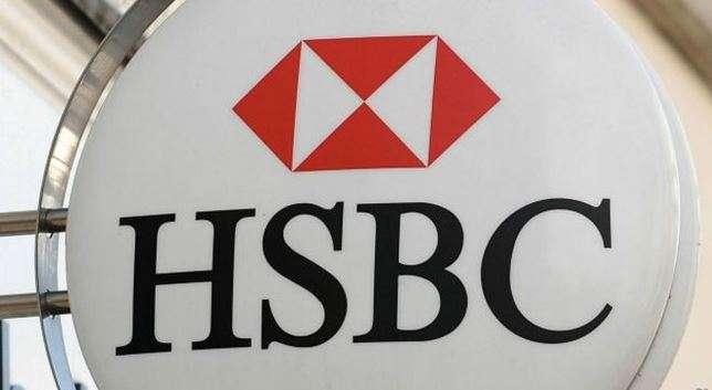 HSBC Argentina rechazó las acusaciones en un breve comunicado. Foto: BBCMundo.com