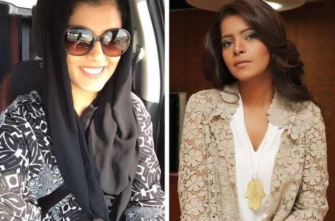 Lujain Hathlul e Maysaa Alamudi serão julgadas em um tribunal especializado em casos de terrorismo Foto: Twitter