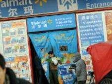 Walmart. Foto: BBC Mundo/Copyright