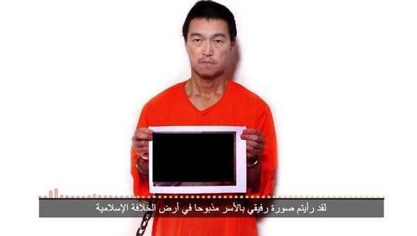 Suposto vídeo do EI mostra japonês afirmando que companheiro foi morto Foto: Twitter