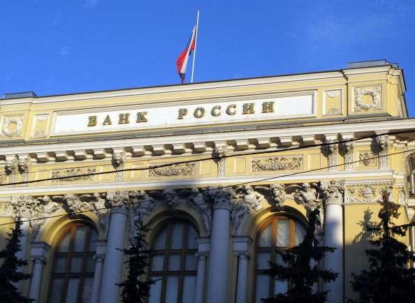 El hombre trabajaba como subdirector del Banco Central en la ciudad de Blagoveshchensk, hasta que perdió su empleo. Foto: Getty Images