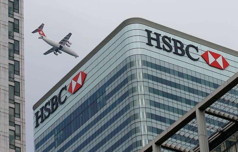 """El edificio corporativo del banco HSBC en el distrito londinense de Canary Wharf en Londres, feb 15 2015. HSBC ha avanzado más de la mitad en la serie de grandes reformas y aún tiene más por hacer para garantizar que el banco no aumente una """"lista terrible"""" de fallas, dijo su presiente el miércoles. Foto: Peter Nicholls/Reuters"""