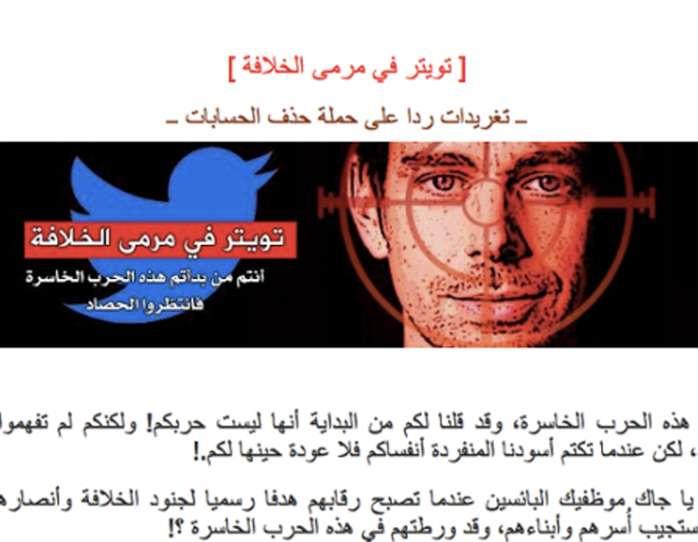 Jack Dorsey es cofundador de la popular red social Twitter Foto: Twitter
