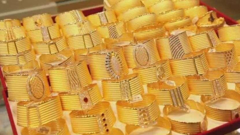 Além da joia: Turquia utiliza ouro como forma de ...