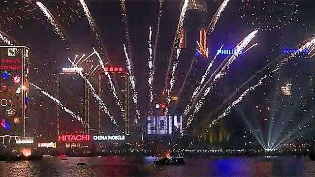 El cielo de Hong Kong se ilumina por 2014