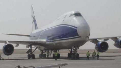 Avião da ONU com ajuda humanitária chega ao Iraque