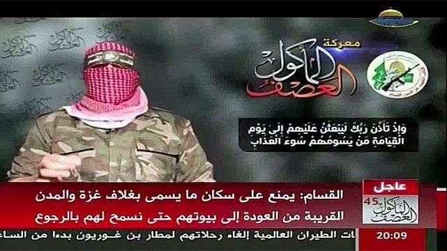 Hamas amenaza atacar el aeropuerto de Tel Aviv