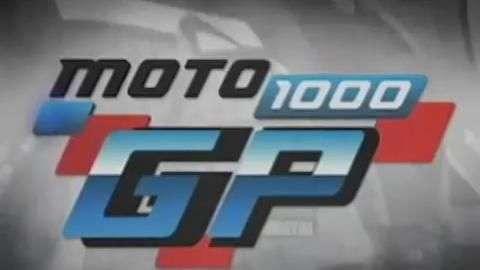 Moto 1000 GP: Largando na pole, Gutierrez vence em Cascavel