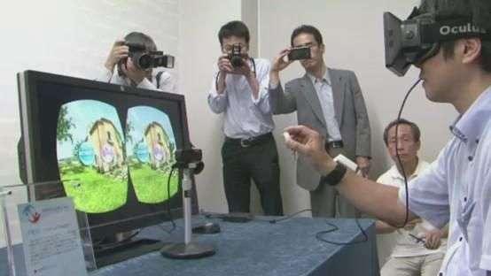 """Empresa divulga 3D """"sensível ao toque"""" no Japão"""