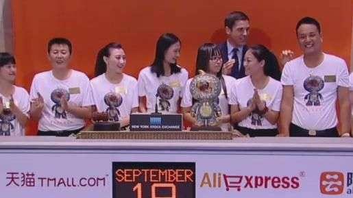 Alibaba faz estreia histórica em Wall Street