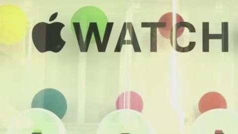 Irlanda é investigada por suspeita de 'favorecer' a Apple