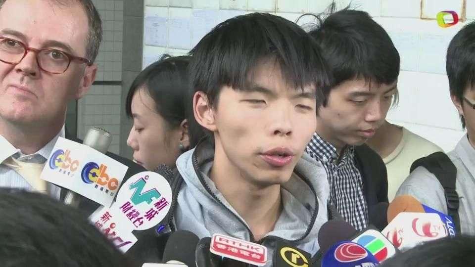 Prohibido acercarse a la protesta de Hong Kong