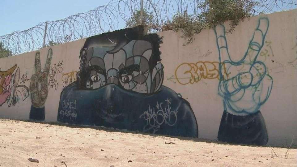 La libertad en los muros de Gaza