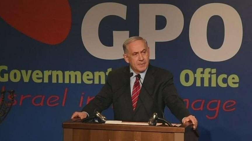 Netanyahu critica decisión sobre Hamas