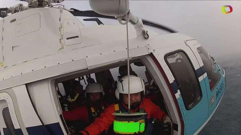 Tres personas mueren en naufragio de buque de carga en Japón
